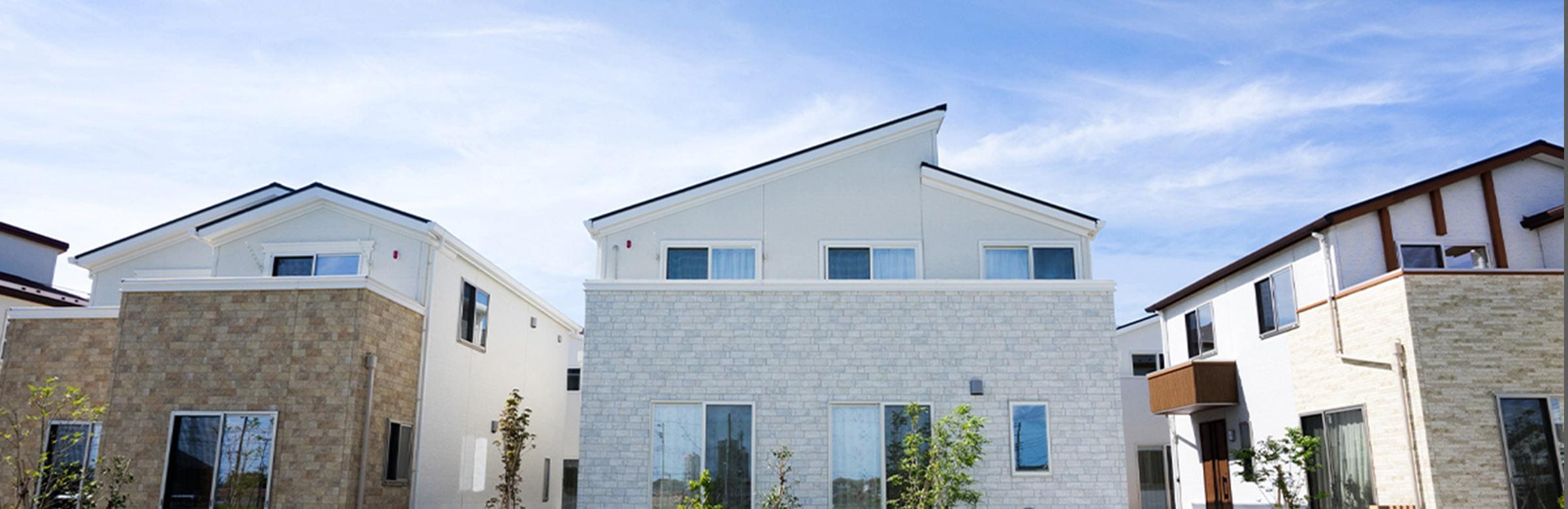 大和ハウジングの新築住宅