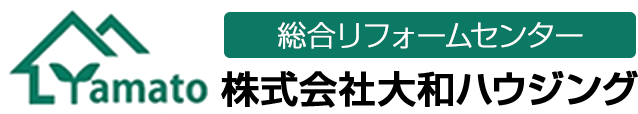 総合リフォーム センター 株式会社 大和ハウジング