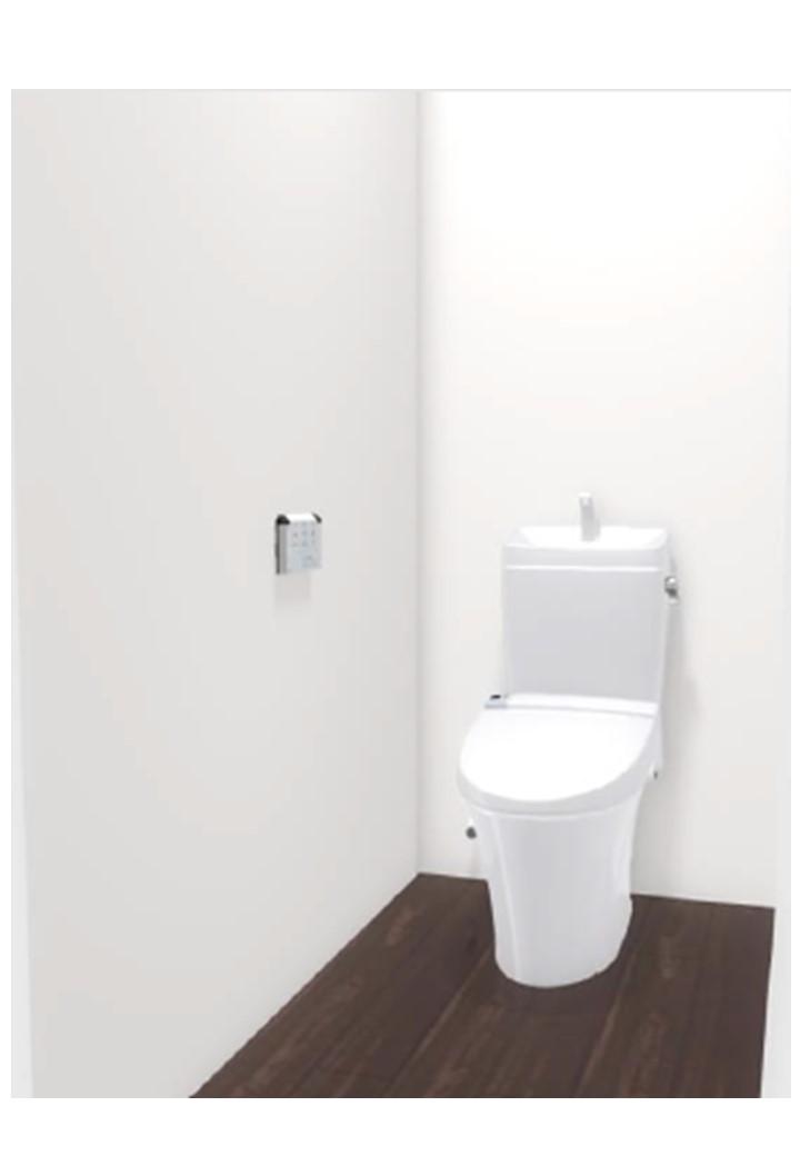LIXIL トイレアメージュZ<